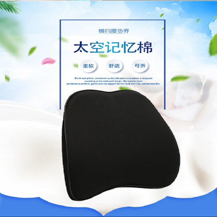 2018 New Arrival Special Offer Selling Cotton Waist Pillow Memory By Car Back Cushion Home Office Of For Leaning On Pad
