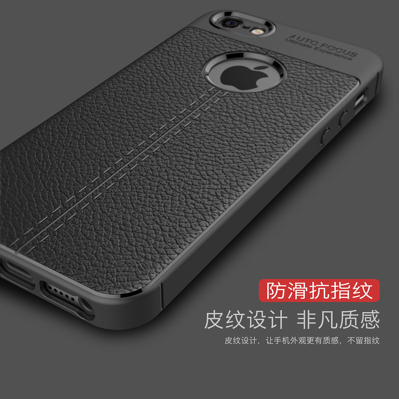 Shockproof Luxury Leather Soft iPhone Case 3