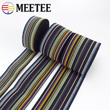 Meetee 2meter 25/40/50mm Colorful Thickening Elastic Band Webbing DIY Craft Decor Clothing Sewing Supplies Accessoires BD404