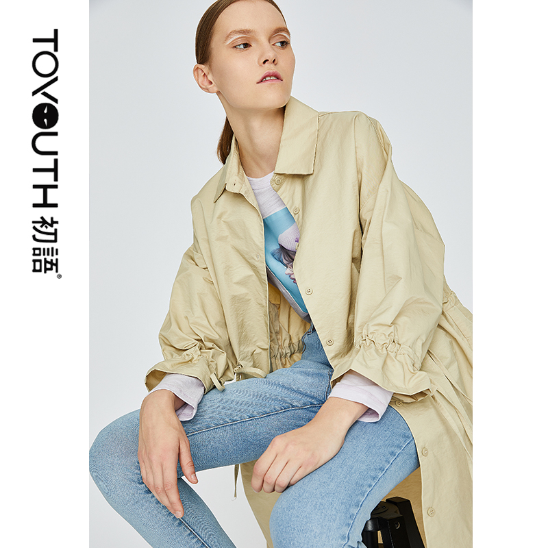 Toyouth Khaki Long   Trench   Coat For Women Thin Overcoat Plus Size   Trench   Coat Loose Brand Coat Ladies Harajuku Abrigo Largo Mujer