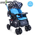 Stroller light super wide can sit can lie flat folding two-way baby cart