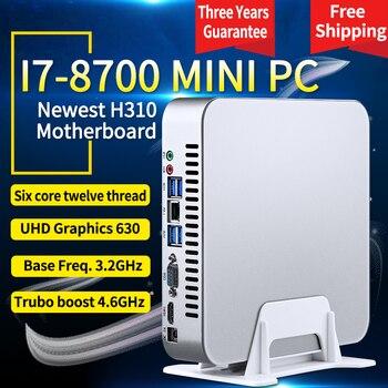 MSECORE 8TH Gen I7 8700 DDR4 игровой мини-ПК Windows 10 Настольный компьютер игры PC 1 * com barebone неттоп linux intel UHD630 Wi-Fi HD