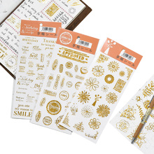 1sheet/lot Plant Postmark Letter Series Sticker DIY Decoration Stickers Scrapbooking Album Diary Students Gift Label