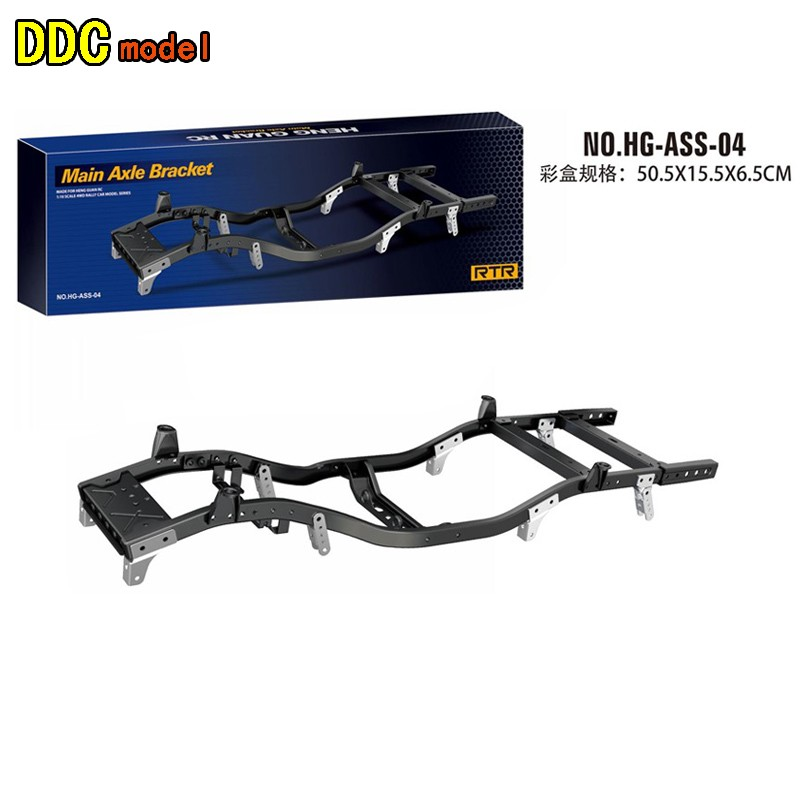 1Set HG P407 Climbing Car Metal Girders Assembly Kit Frame Chassis Beams Main Axle Bracket for