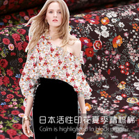 Super beautiful colorful floral autumn micro elastic and comfortable dress fabrics can be the new active printing worsted cotton