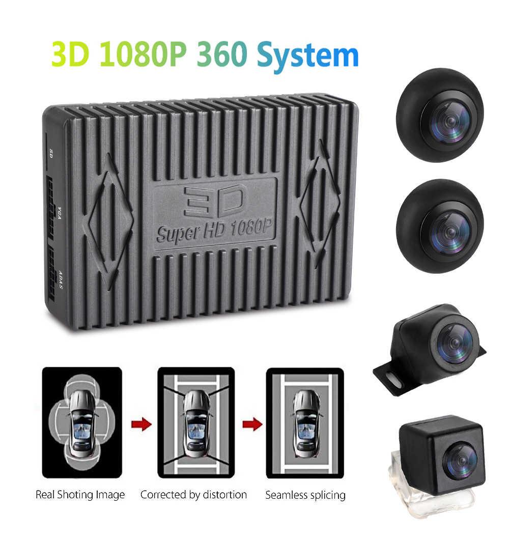 3D 1080P 360 градусов Система наблюдения за птицами 4 панорамный фотоаппарат Автомобильный видеорегистратор запись парковочная камера заднего обзора с g-датчиком dvr четырехъядерный процессор
