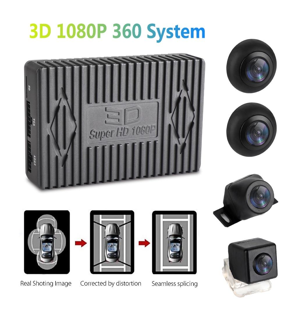 3D 1080P 360 Degree Bird View System 4 Camera Panoramic Car DVR Recording Parking Rear View Cam With G Sensor DVR Quad-cord CPU
