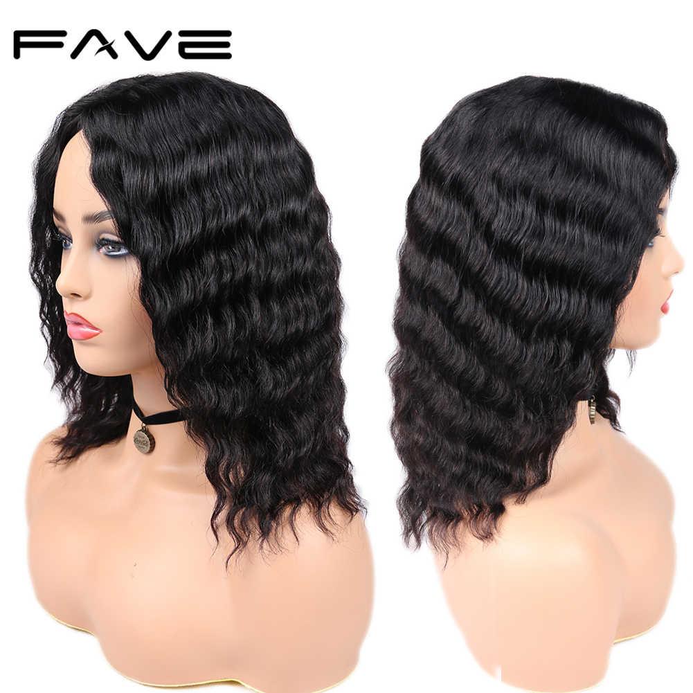 Pelucas de pelo humano FAVE parte de encaje pelucas sueltas de onda profunda 100% Peluca de pelo brasileño Remy Color Natural para mujer medio parte pelucas de encaje