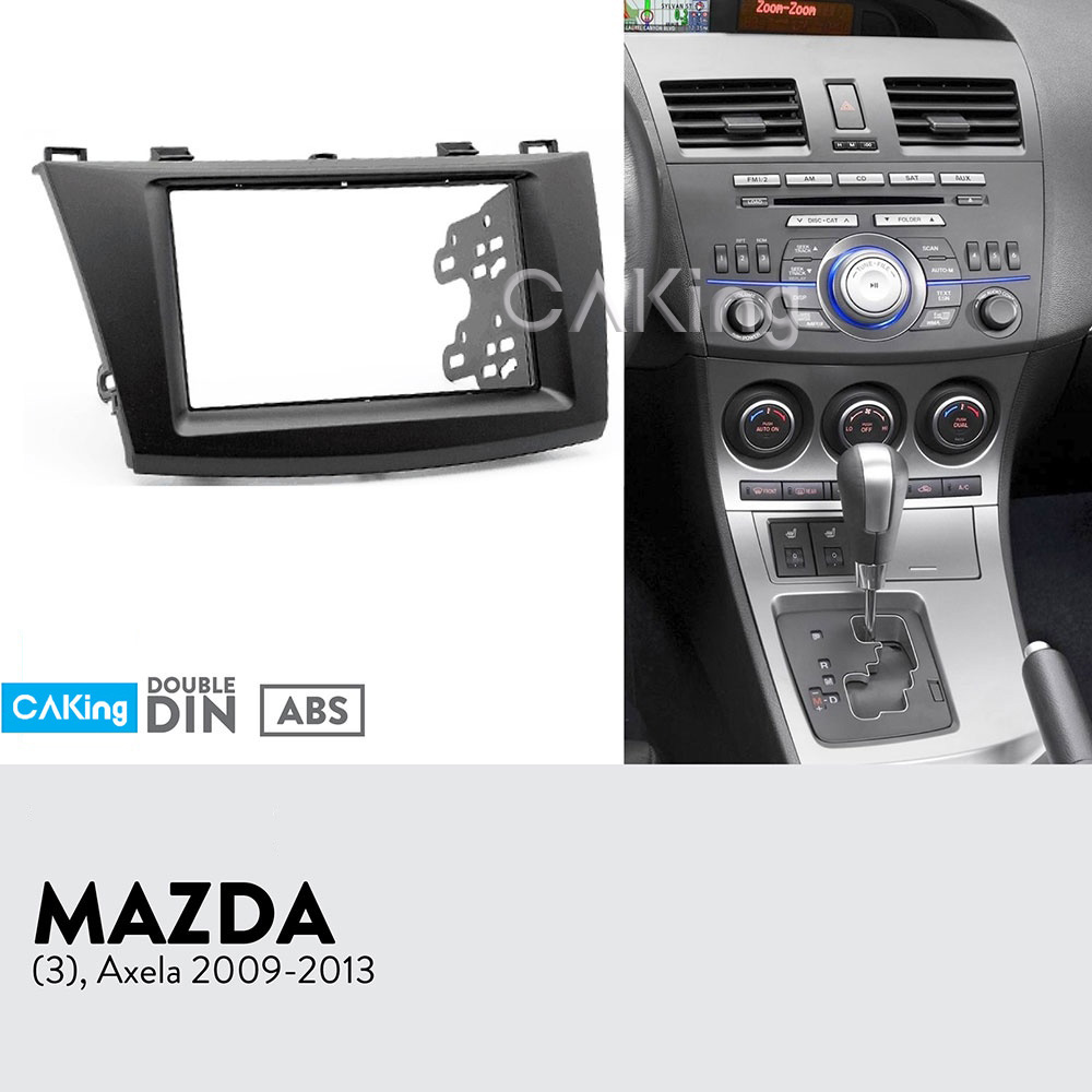 Double Din Car Fascia Radio Panel For 2009-2013 Mazda 3,Axela Dash Kit Install Mount Adapter Plate Console Bezel Facia Trim