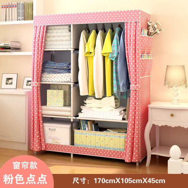 FREE shipping Non-woven Wardrobe Closet Large And Medium-sized Cabinets Simple Folding Reinforcement Receive Stowed Clothes
