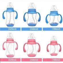 180/240/320ML Baby Feeding Bottle