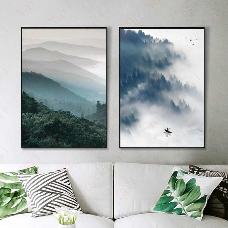 HAOCHU New 2 Sets Nordic Home Decorative Painting and Wall Art Posters Bedroom Modern and Simple Style peaceful Mountain clouds
