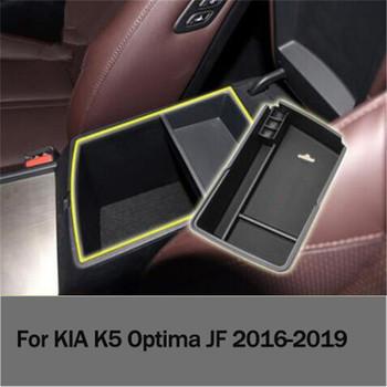 Podłokietnik samochdoowy pudełko do przechowywania dla KIA K5 Optima JF 2016 2017 2018 środkowa konsola uchwyt na taca na zastawę tanie i dobre opinie DoColors CN (pochodzenie) Pojemnik w podłokietniku ABS plastic
