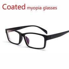 -1-1.5-2-2.5-3-3.5-4 близорукость очки синий фильм с градусов женские и мужские короткие прямой видимости очки радиационной защиты очки(China (Mainland))