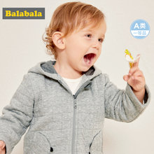 Balabala Infant Baby Quilted Critter Hooded Jacket with Pocket Newborn Baby Girl Boy Full-zip Padded Jacket with Pom Pom at Hood(China)