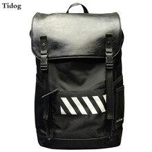 Tidog мужской досуг рюкзак нейлон водонепроницаемый студенты мужского пола сумка компьютер рюкзак