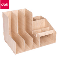 Deli File Tray With Pen Holder Wood Composite DIY Storage Box Data Collation Shelf Office Stationery