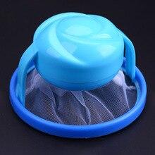 Плавающий Ловец меха питомца фильтрующая машина для удаления волос для мытья белья инструмент для очистки SKD88