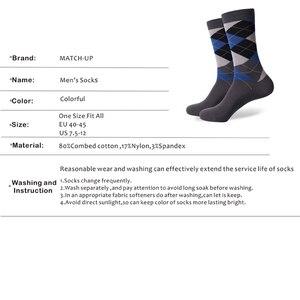 Image 3 - Match   Up ผู้ชายผ้าฝ้ายลายสก๊อตลายถุงเท้า Casual ถุงเท้าของขวัญถุงเท้า (5 คู่/ล็อต)