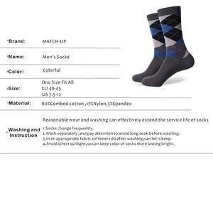 Image 3 - Match Up Erkekler Iş Pamuk Şerit Ekose Çorap Serin rahat elbise Çorap Düğün hediyesi Çorap (5 çift/grup)