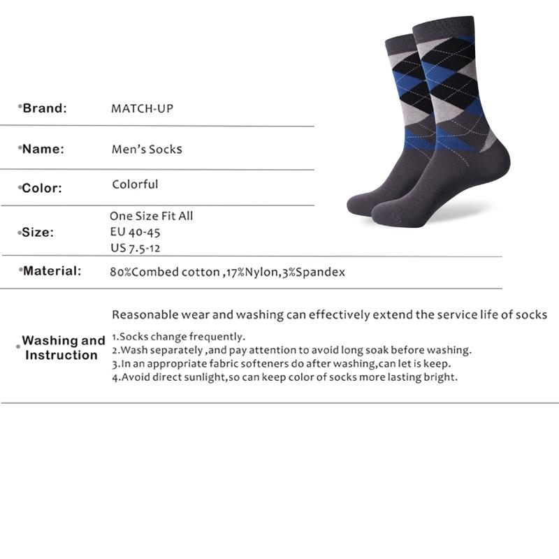 Image 3 - Match Up Men Business Cotton Stripe Plaid Socks Cool Casual Dress Socks Wedding gift Socks(5 Pairs / lot )-in Men's Socks from Underwear & Sleepwears