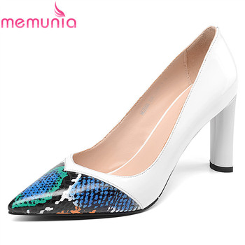 MEMUNIA 2019 NEW fashion pumps women shoes basic style mixed color dress shoes pointed 8.5cm ultra high heels footwear female