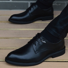 Купить с кэшбэком  Men Shoes Spring Summer Formal Genuine Leather Business Casual Shoes Men Dress Office Luxury Shoes Male Breathable Oxfords