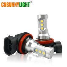 цена на CNSUNNYLIGHT Canbus H11 H8 LED Foglamp HB3/9005 9006/HB4 H16 High Power 3030 9SMD Car Fog Bulbs Daytime Running Light DRL Lamp