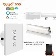 Система автоматизации штор с приложением tuya dooya dt52s 75