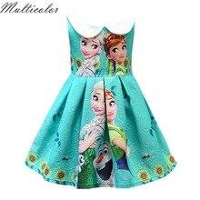 Разноцветное Новое дизайнерское летнее платье для девочек с матросским воротником, детское платье принцессы Софии Эльзы для костюмированной вечеринки ткань для платья-пачки