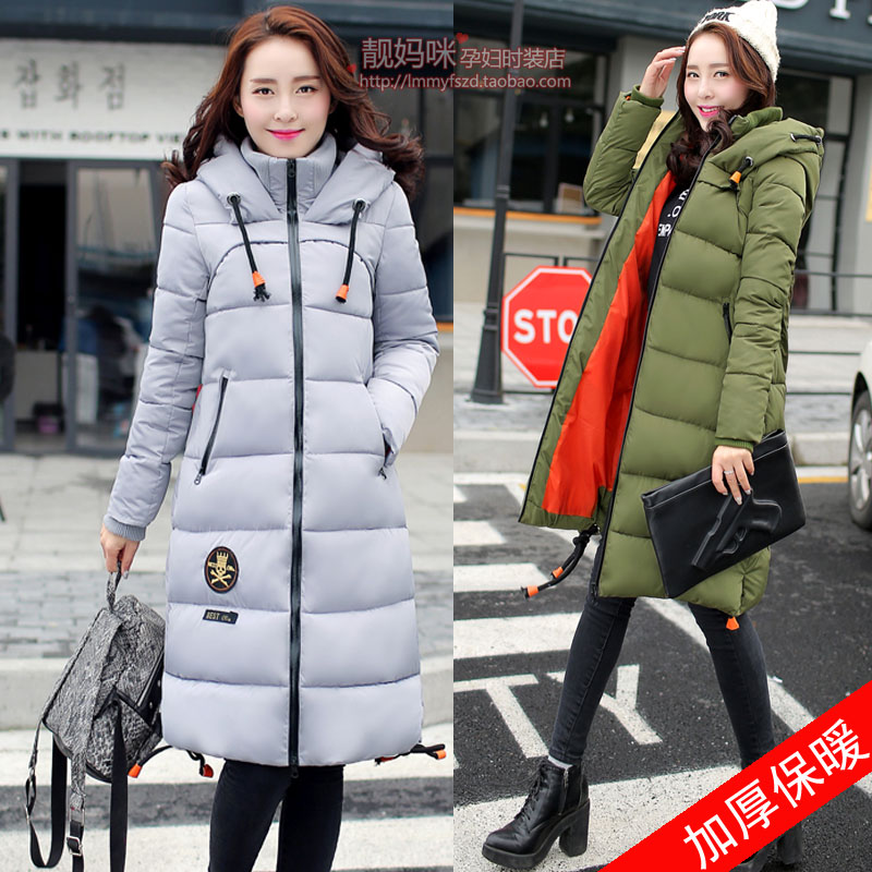 ФОТО 2016 maternity clothing winter long design over-the-knee thickening down wadded jacket outerwear maternity tooling cotton-padded