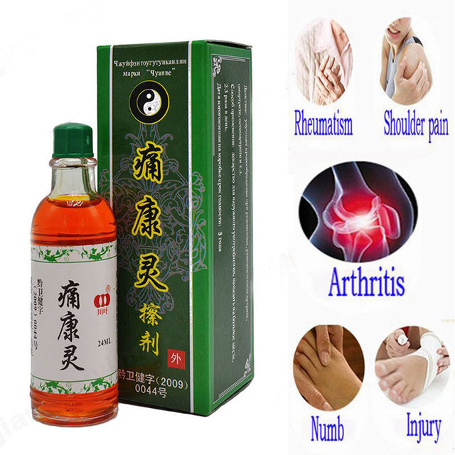 2 bottle/lots Chinese Herbal Medicine Joint Pain Ointment Privet.balm Smoke Arthritis, Rheumatism, Myalgia Treatment