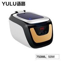 Ultrasonic Cleaning Machine 0.75L Tank Bath Tableware Denture Eyeglasses Jewelry Ring CD Time Set Ultrasound Cleaner Vibration