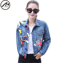 Plus Size Spring Autumn Coat 2017 New Fashion Women Casual Patch embroidery buds tassel butterfly Vintage Denim Basic Jackets
