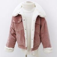 Пыльно-розовая осенняя куртка