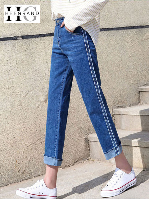 a9bfe9fec8b4a HEE GRAND Cuffs Mom Jeans for Women High Waist Side Stripe Smart Jeans Wide  Leg Pockets Women Trousers Washed Loose Pants WKN595