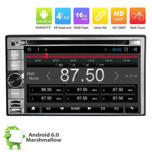 6 2 Double Din Car DVD font b Radio b font Touchscreen Stereo Android 6 0