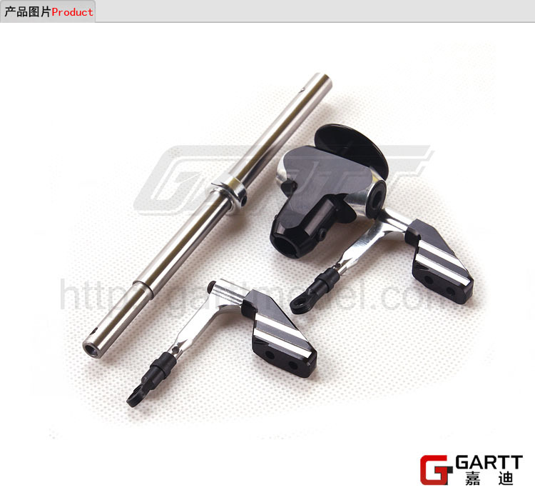 GARTT 500 DFC main totor head & main shaft & Control Arm fits Align Trex 500 RC Helicopter