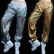 Hombres Mujeres paillette trajes modernos láser reflectante Lentejuelas  danza jazz Pantalones hiphop moda Loose Pantalones harem 4dfcdfce984