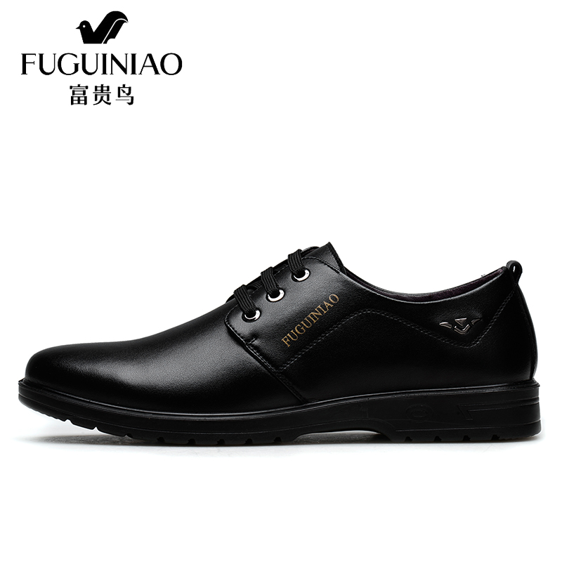 FUGUINIAO Men's Leather Casual Loafers Oxfords Modern Business Shoes