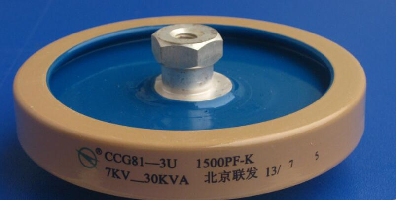 Round ceramics Porcelain high frequency machine  new original high voltage CCG81-3U 1500PF-K 7KV 30KVA zvs high frequency induction heating 1800w high frequency machine without tap zvs