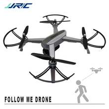 JJR/C JJRC X5 Brushless Motor GPS RC Drone With 1080P 5G Wifi Camera two-way communication RC Helicopter VS MJX B5W Quadcopter