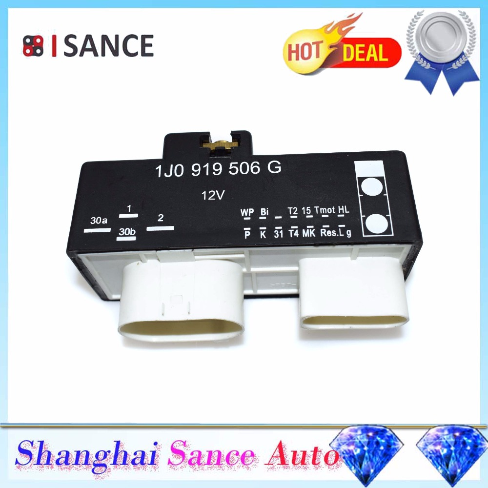 Isance Front Cooling Fan Control Switch Relay Module
