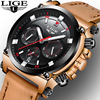 2018 LIGE Mens Watches Top Brand Luxury 24 Hour Date Quartz Watch Man Leather Big Dial