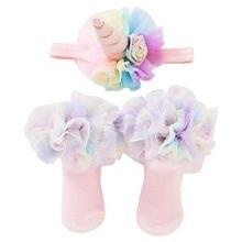 2 шт/компл детские носки для новорожденных + фотоаксессуары