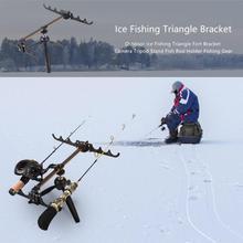 Adjustable Carp Ice Fishing Rod Stand Holder Fishing Pole Triangle Bracket Tripod Fishing Tackle Accessory Pesca