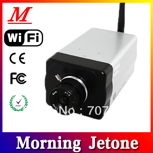 Free Shipping! Megapixel ip camera with h.264 compression