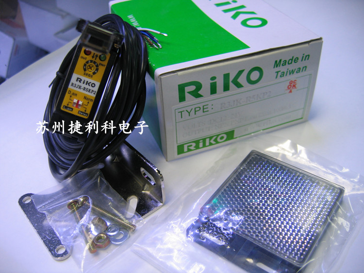 new original Taiwan RIKO LeCroy / Riko sensor square photoelectric switch R3JK-R5KP2 with reflector plate photoelectric switch sensor square reflex light barrier sensor photoelectric switch ac 90 250v mayitr