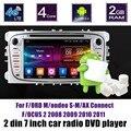 Carro DVD GPS RDS radio player Para F/ORD M/ondeo S-M/AX Conectar F/OCUS 2 2008 2009 2010 2011 câmera de suporte traseiro