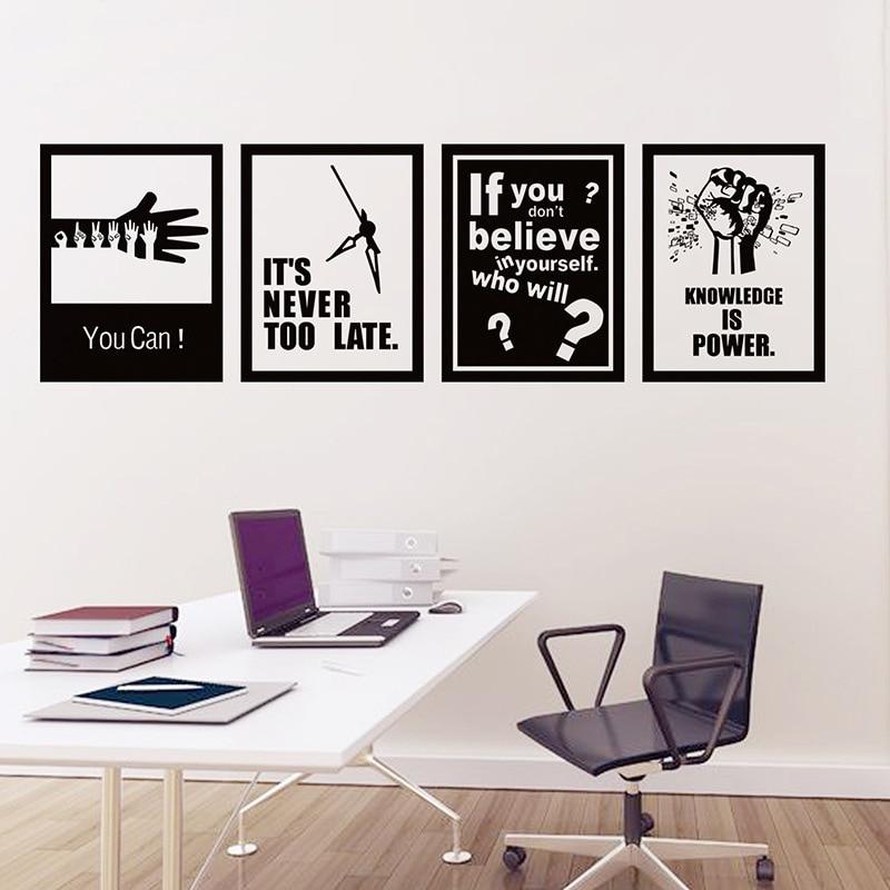 4pcs/set Motivational Words Wall Sticker Self-adhesive Wallpaper Encouraging Slogan Office School Home Wall Stickers Wall Art